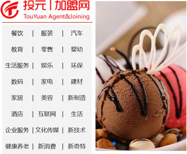 杭州睿赢资产管理有限公司